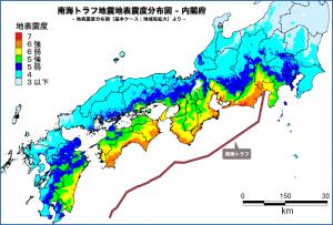 巨大地震・南海トラフ